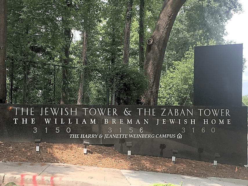 The Jewish Tower, Ii/zaban Tower